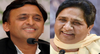 BSP And SP To Form Grand Alliance
