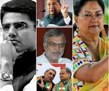 Rajasthan State Elections 2018: BJP or INC?
