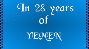 [video] A Partial Explanation In 28 Years Of Yemen Tug Of War