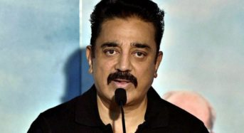 Do not Make Fun of Metoo Movement: Kamal Hassan