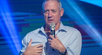 Benny Gantz Starts His Election Campaign