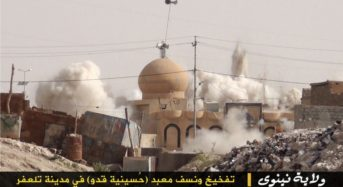 Syrian mosques classified as ISIS bases