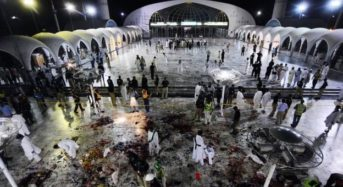 BREAKING: Suicide blast at Pakistan's Data Darbar shrine; 6 dead, several injured