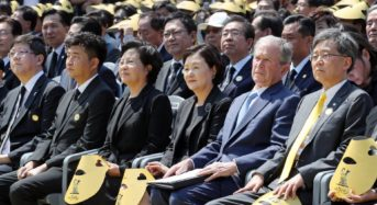 South Korea And George W. Bush Paid Tribute To Roh Moo-hyun